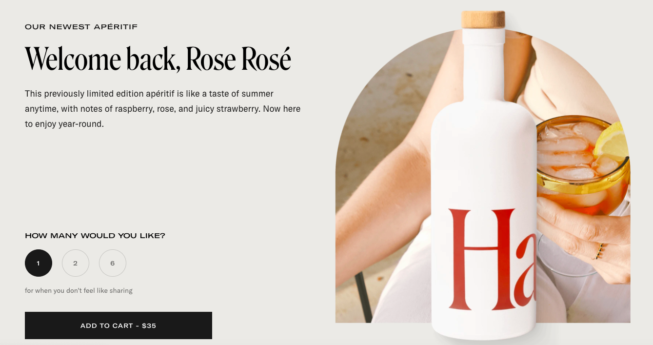 Haus product homepage