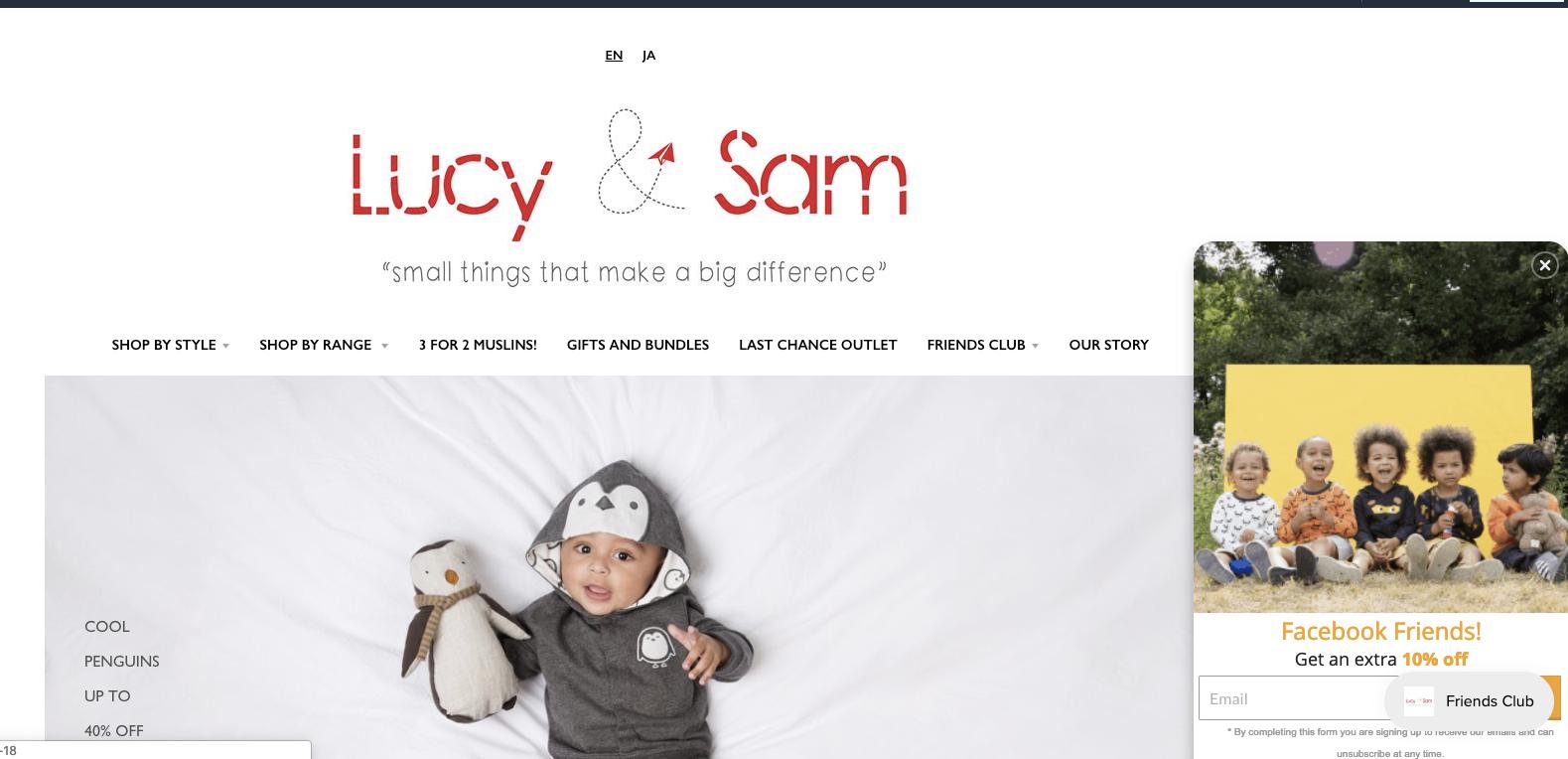 Lucy & Sam